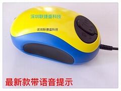 有线鼠标助视器电子阅读放大镜