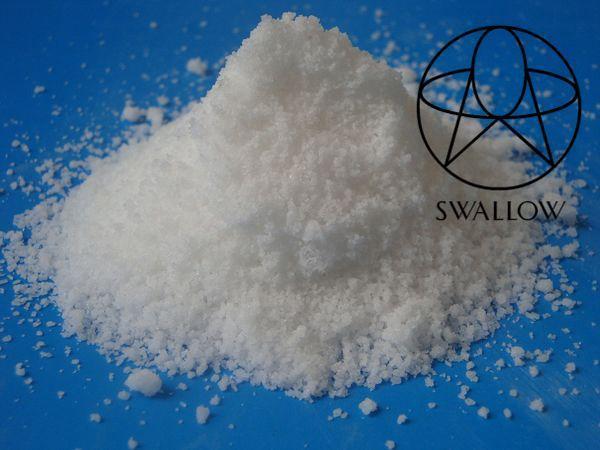 七水硫酸锌 4