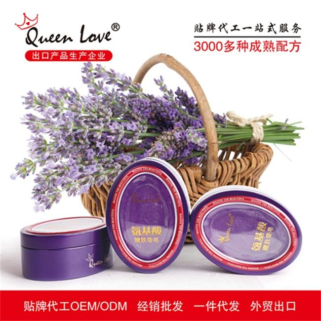 薰衣草手工皂 1