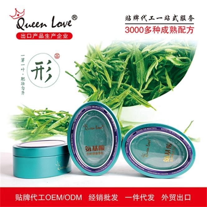 氨基酸精油皂 1