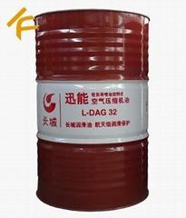 长城迅能L-DAG 32空气压缩机油