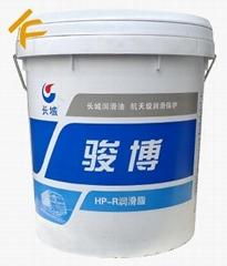 长城骏博HP-R润滑脂