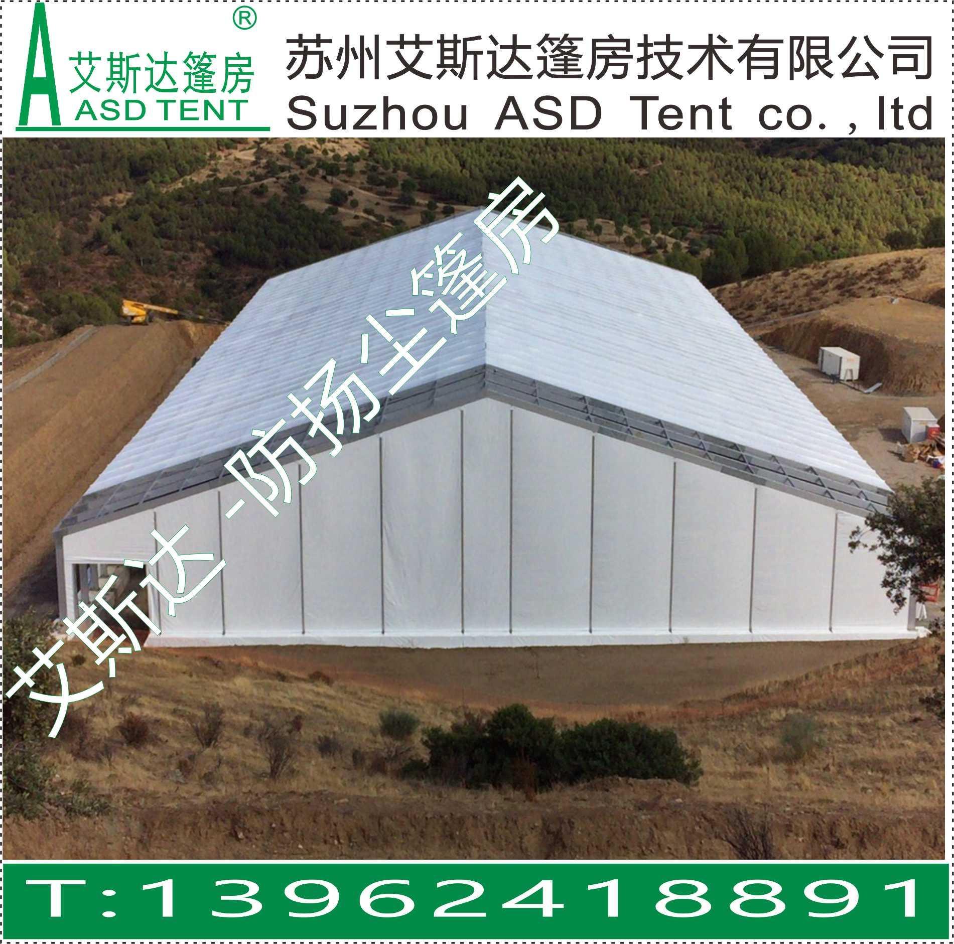 工業倉儲帳篷可移動篷房 1
