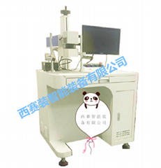 PCB二维码激光打标机