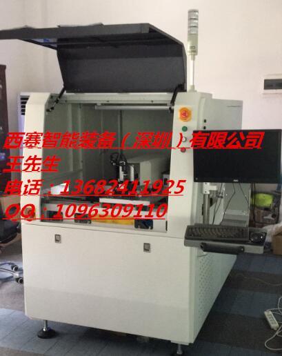 PCB二維碼激光打標機  2