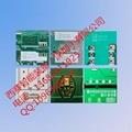 PCB二維碼激光打標機  3