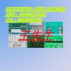紫外PCB全自動激光打標機 MP350-UV