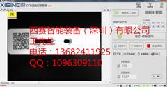 線路板激光切割機CP500-17UV