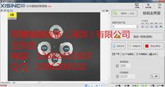 电路板激光切割机CP500-10UV
