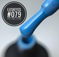New Design product Beaming Blue Colors soak off 8ml water proof gel nail polish 4