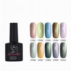 Haruyama OEM China factory wholesale nail Products soak off mermaid effect color