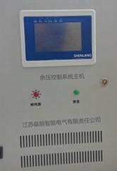 余壓監控系統主機