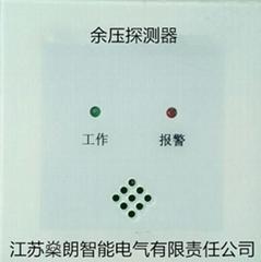 24V微差压余压传感器