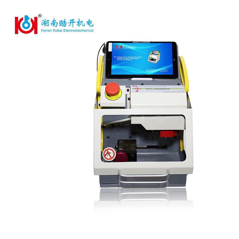 SEC E9 full automatic key cutting machine for car and home keys 1