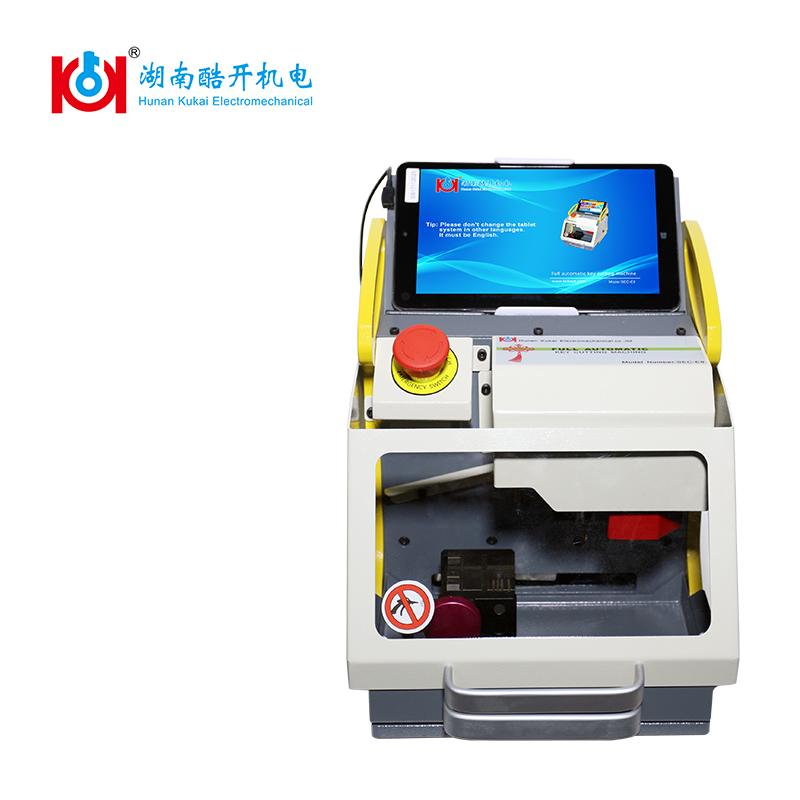 Auto Copy Good Price Professional Car Key Machine 1