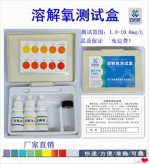 溶解氧测剂盒