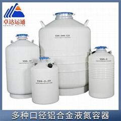 畜牧冻精液氮生物罐