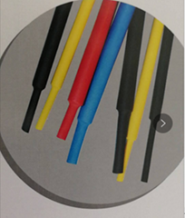 halogen-free flame retardant environmental protection heat shrinkable tube