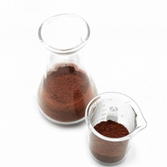 Hot Sale Agriculture Grade Red Oxide Powder Prices