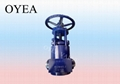 Power Station Pressure Seal Motorized Globe Valve pictures & photos  Power Sta 1