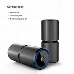 Ionizer Air Purifier Adsorbs Car or Home Formal