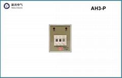 AH3-P 延時繼電器