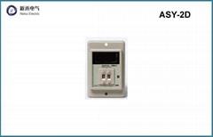 ASY-2D 12v 24v Miniature Mechanical Digital Time Delay Relay Width Good Quality