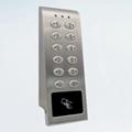 卡晟電子批發銷售電子櫃鎖