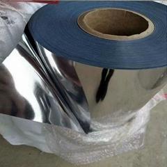 阻燃PAP鋁塑片生產廠家管道保溫外護專用PAP