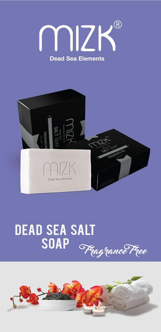 Dead Sea Salt Soap 2
