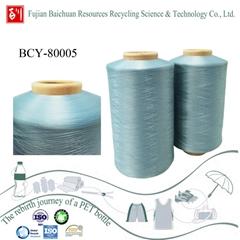 Recycledsuper quality p