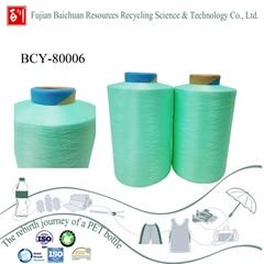 recycledpolyesteryarn