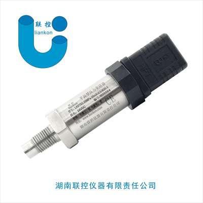 衛生平膜型壓力變送器 1