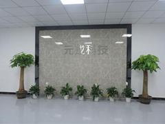 東莞市元成硅橡膠科技有限公司