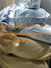PMK Glycidate13605-48-6, aimee(at)speedgainpharma(dot)com