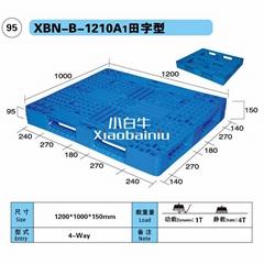 四川攀枝花1.2米長*1米寬田字型川字九腳平板塑料托盤