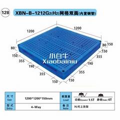 四川德陽1.2米長*1米寬田字型川字九腳平板塑料托盤