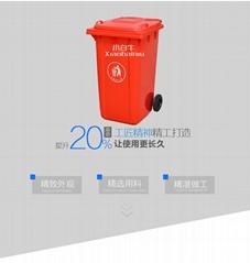 金山山阳镇上海小白牛大型环卫垃圾桶120