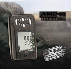 英思科礦用多功能氣體檢測儀M40-M