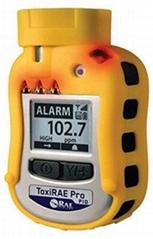 ToxiRAEPro二氧化氮NO2氣體檢測儀
