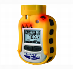 消防認証便攜式可燃氣體檢測儀ToxiRAELEL