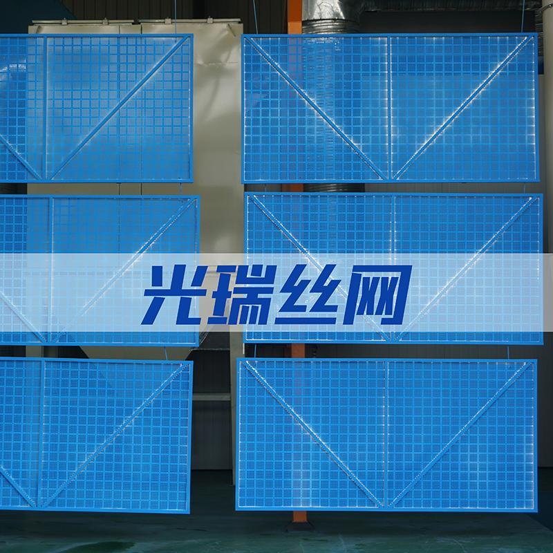 安平光瑞廠家直銷爬架網建築防護網 1