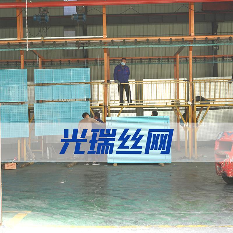 安平光瑞廠家直銷爬架網建築防護網 2