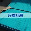 安平光瑞廠家直銷爬架網建築防護網 3