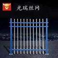 安平光瑞厂家直销锌钢护栏 3