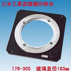 各種規格影像儀投影機旋轉工作台批發
