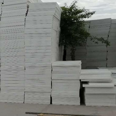 安阳b1挤塑板