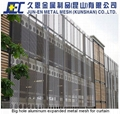 Metal mesh for curtian wall Cladding