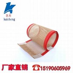 微波烘干机带式烘干机印花烘干机纺织烘干机用特氟龙网格输送带