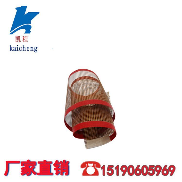 微波烘干机带式烘干机印花烘干机纺织烘干机用特氟龙网格输送带 2